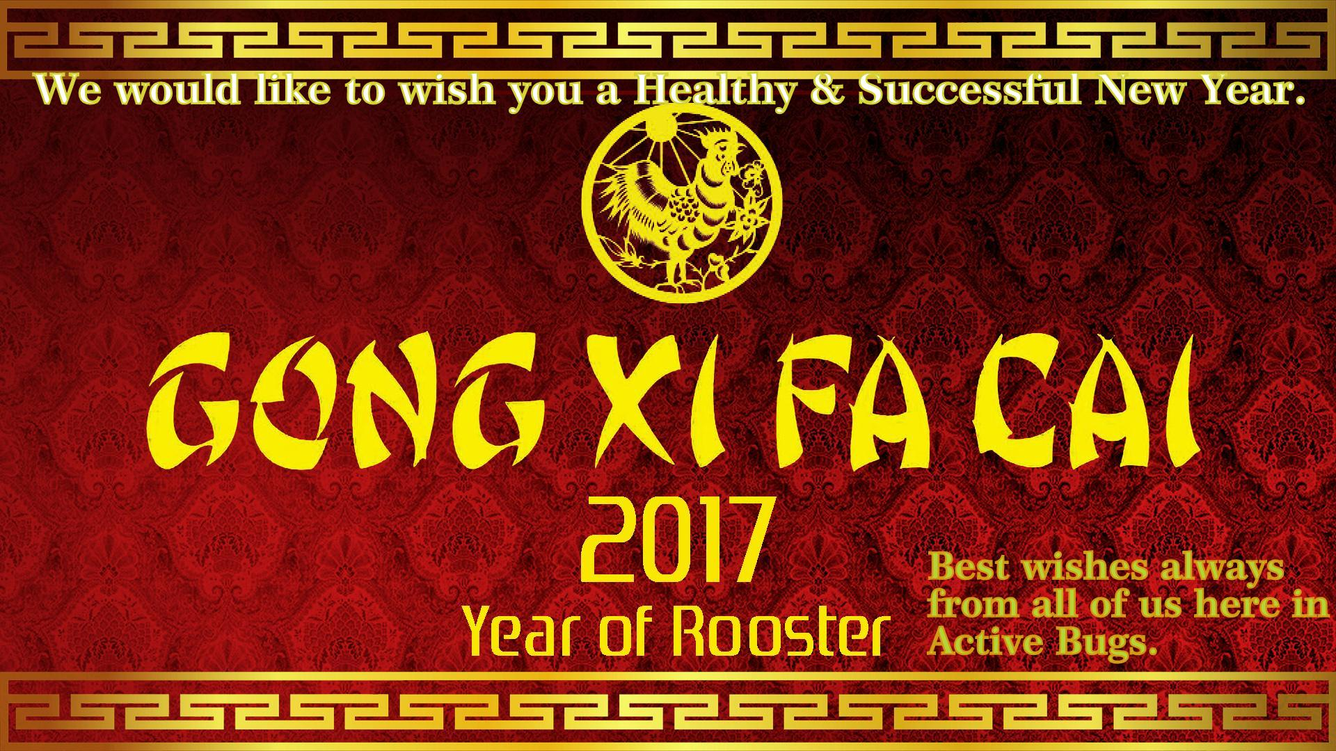 absb-chinese-new-year-2017